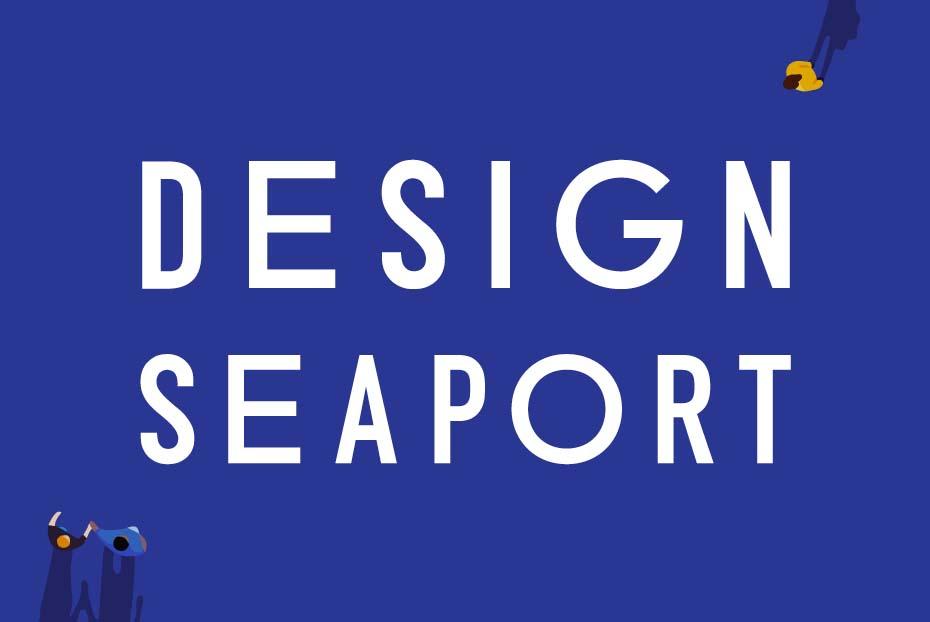 Design Seaport